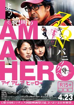poster0022.jpg