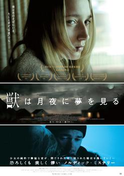 poster2222.jpg
